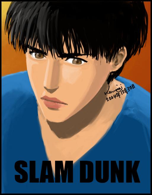 slamdunksketch3